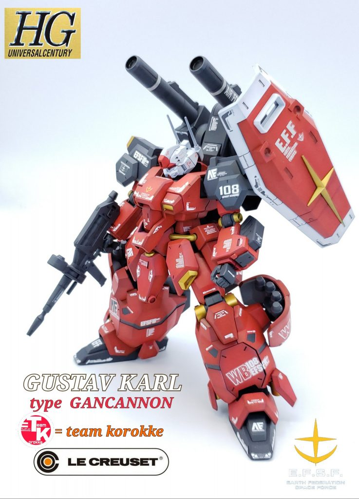 グスタフ・カール type ガンキャノン