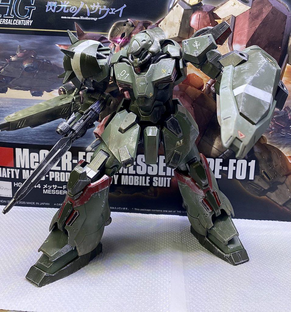 メッサーF01型   ジオン公国仕様