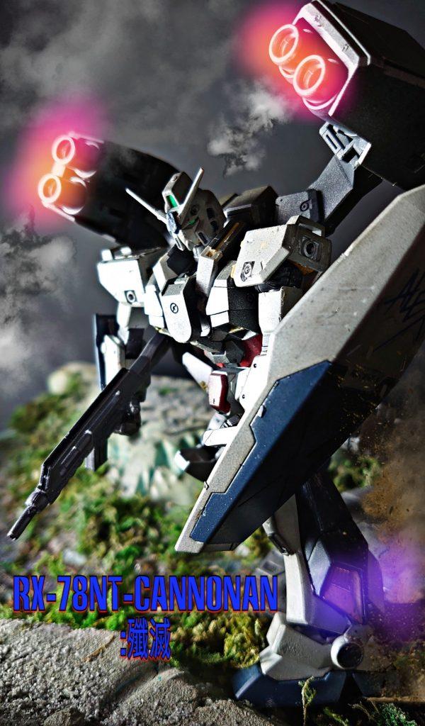 RX-78NTCannon:殲滅