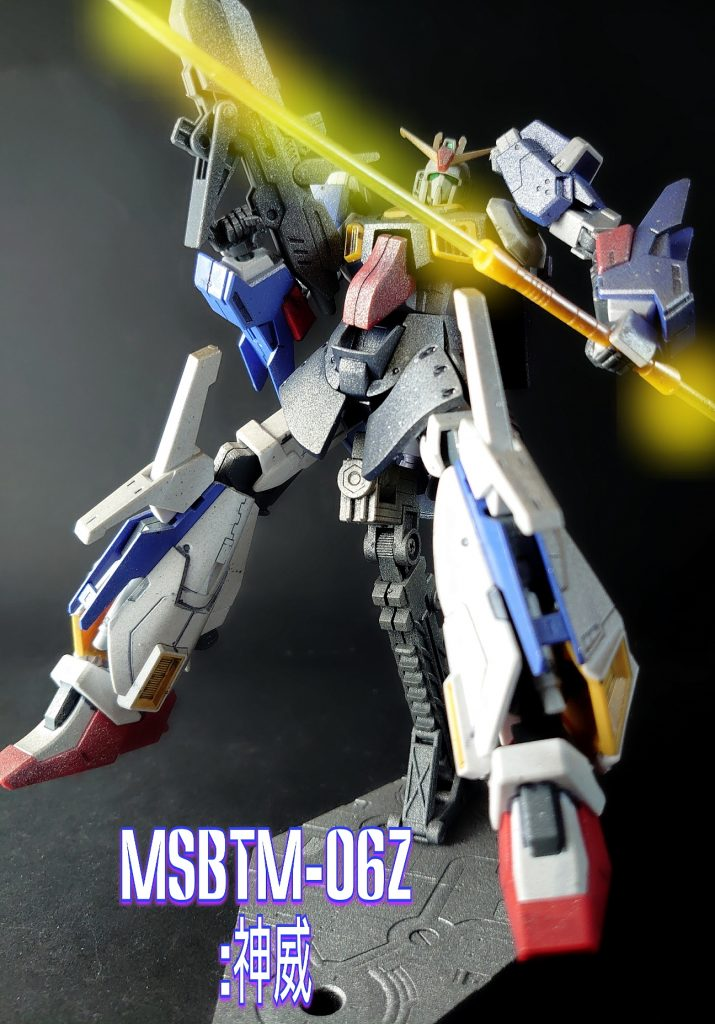 MSBtm-06z:神威