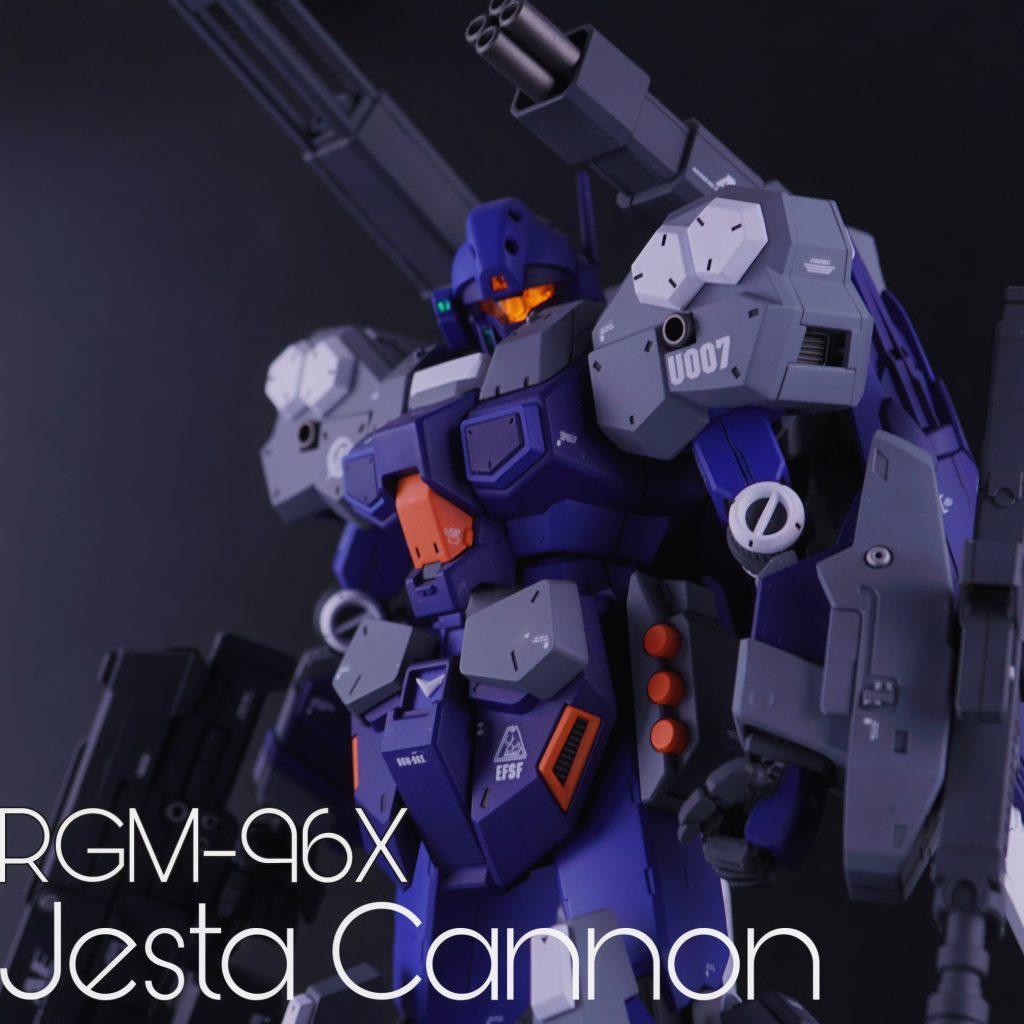 MG ジェスタキャノン