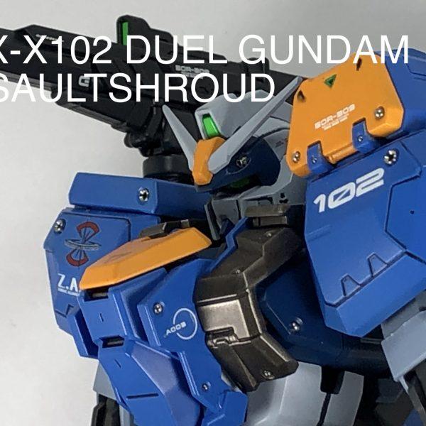 GAT-X102デュエルガンダム