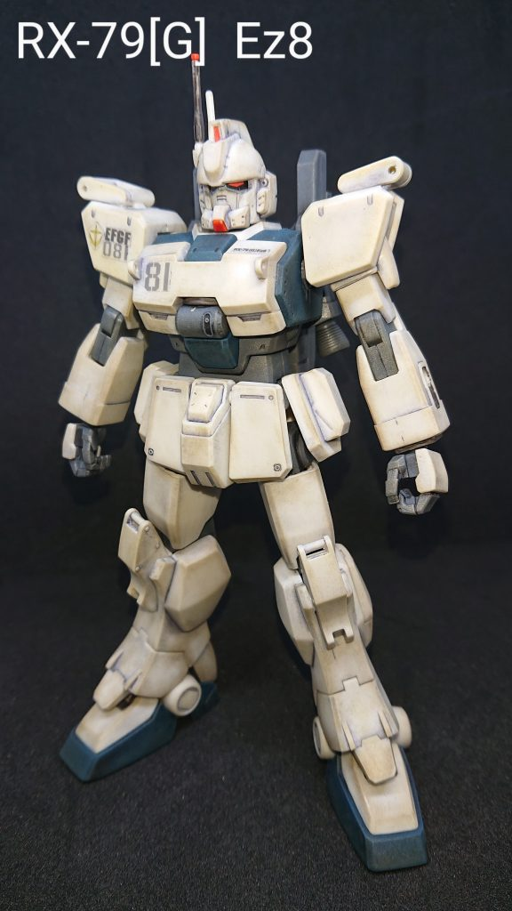 RX-79 ガンダムEz8