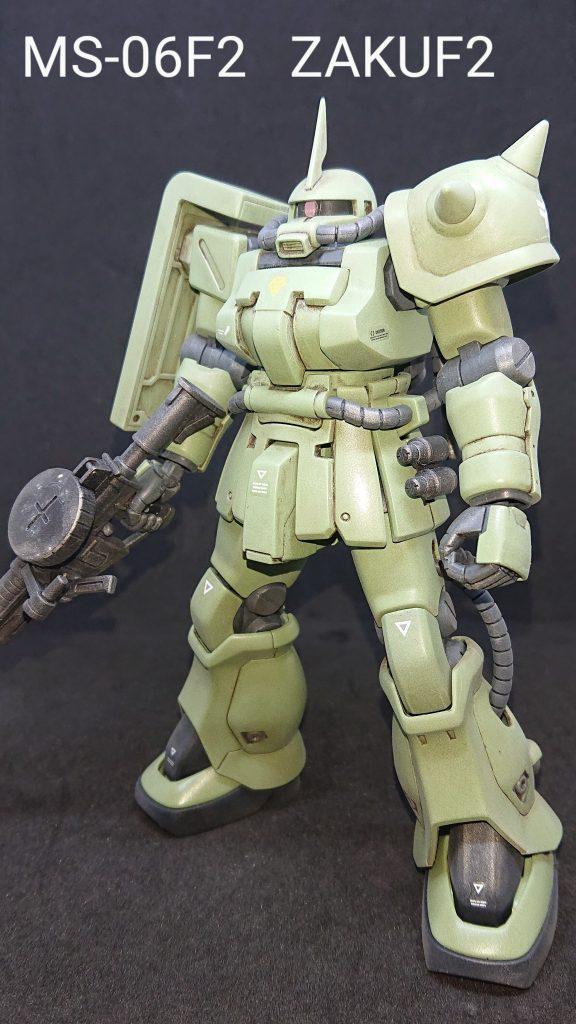 MS-06F2  ノイエンビッターザクF2(リメイク)