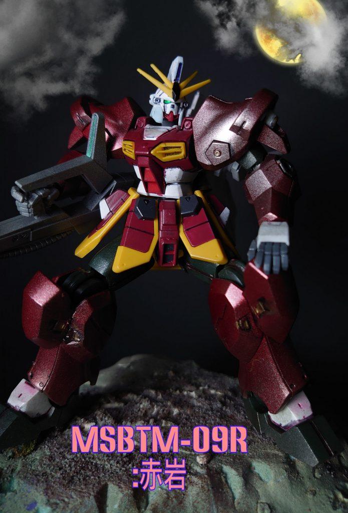 MSBTM-09R:赤岩