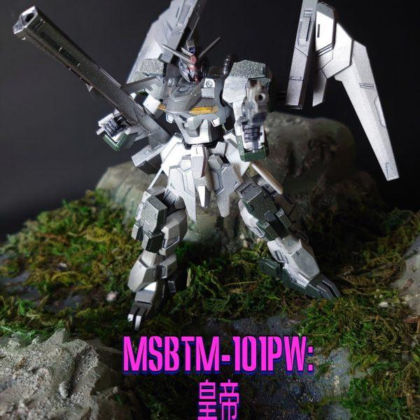 MSBTM-101PW:皇帝