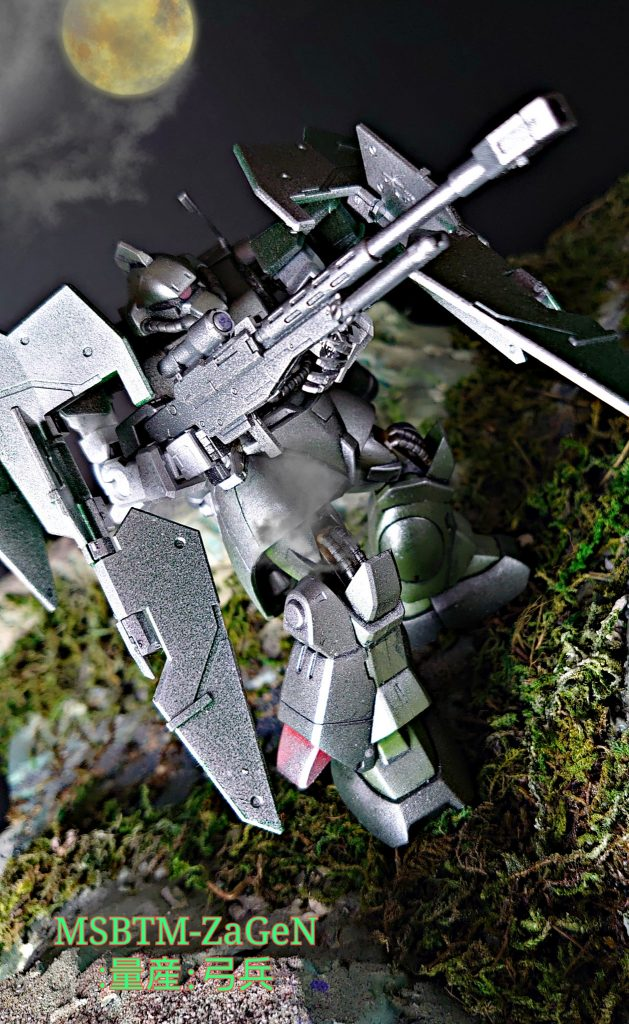 MSBTM-ZaGeN:量産:弓矢