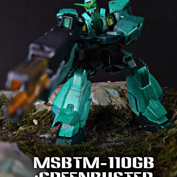 MSBTM-110GB:GreenBuster