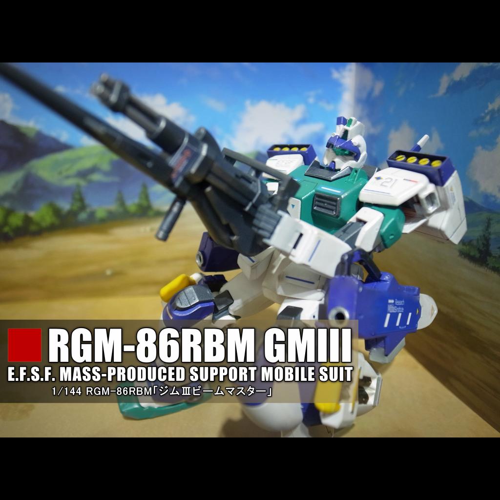 ジムIII 後方支援型 (ビームマスター)
