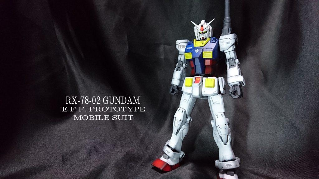 RX-78-02 ガンダム
