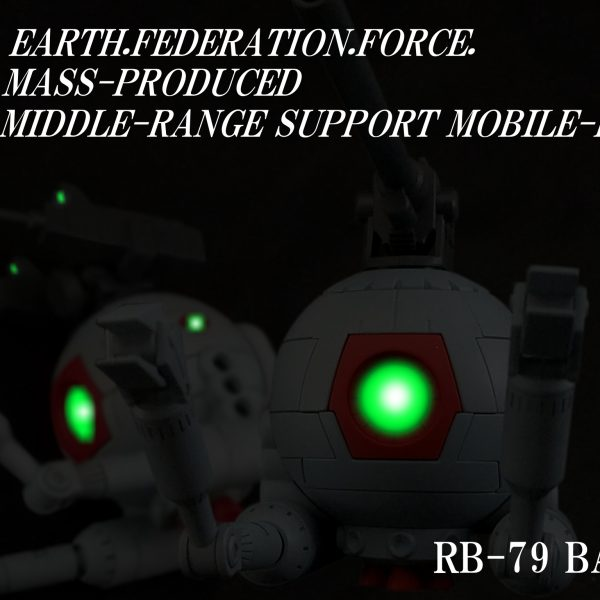 [053]RB-79 ボール