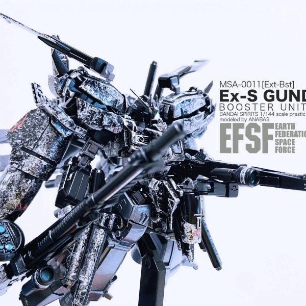 Ex-Sガンダム ブースター・ユニット装着型