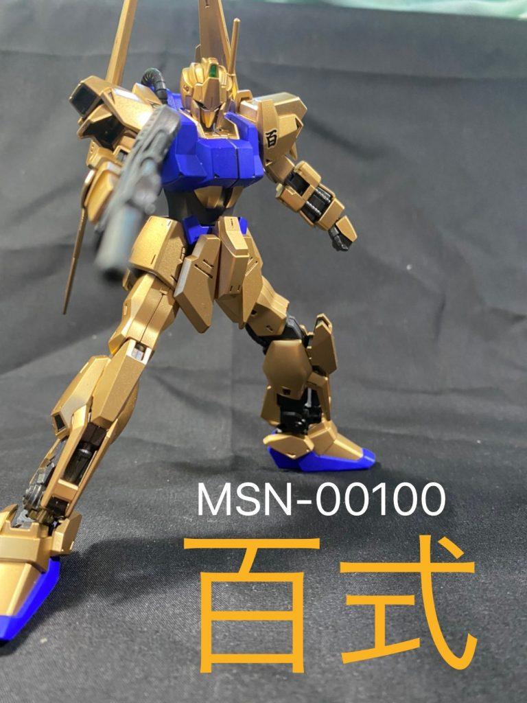 MSN-00100 百式