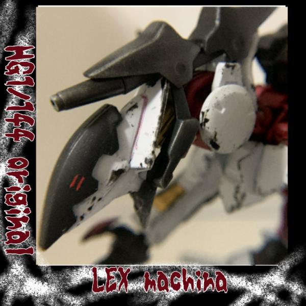 LEX machina