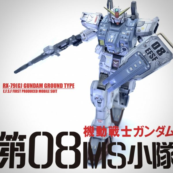 hg陸戦ガンダム旧キット