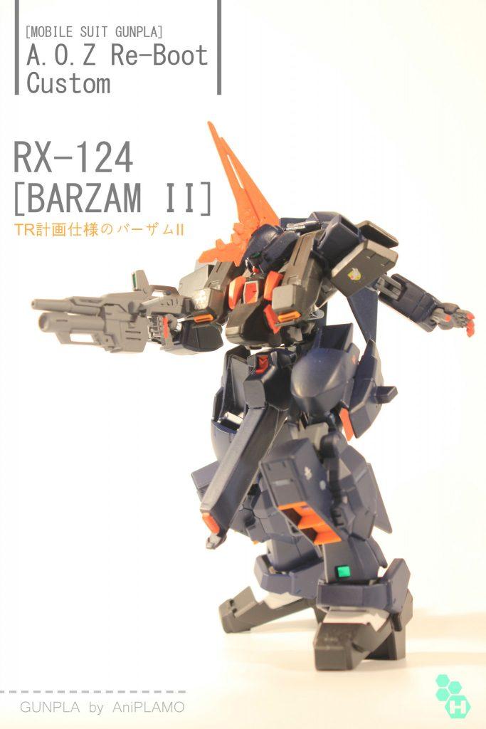 RX-124 BARZAM II [バーザムII]