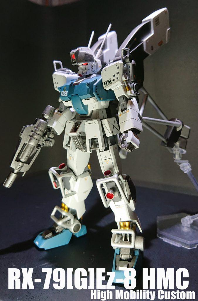 RX-79[G]Ez-8/HMC