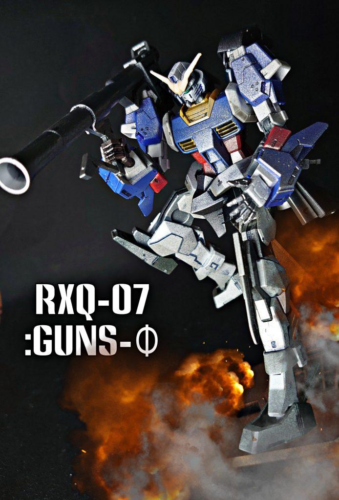 RXQ-07:Guns-Φ