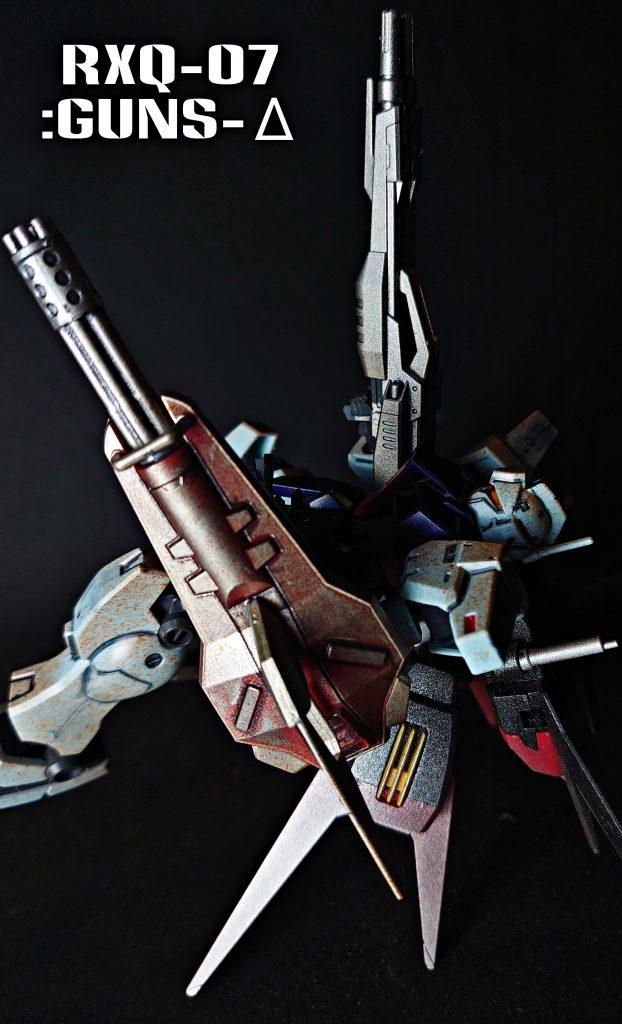 RXQ-07:Guns-Δ