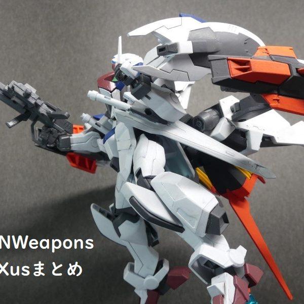 「GBNWeapons:NEXus」索引
