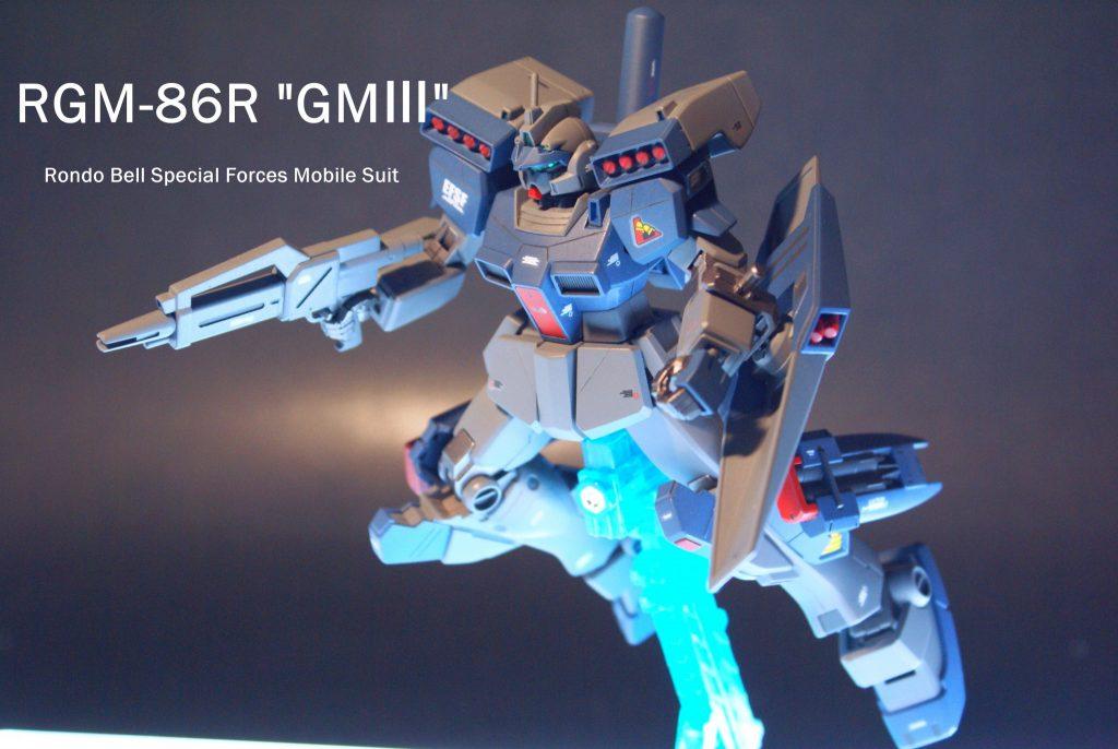 HGUC RGM-86R ジムⅢ特殊部隊所属機