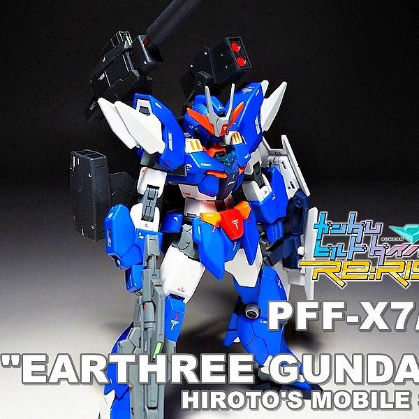 "HGBD PFF-X7/E3 ""EARTHREE GUNDAM"""