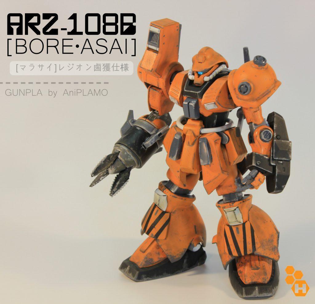 ARZ-108b [Bore•Asai]