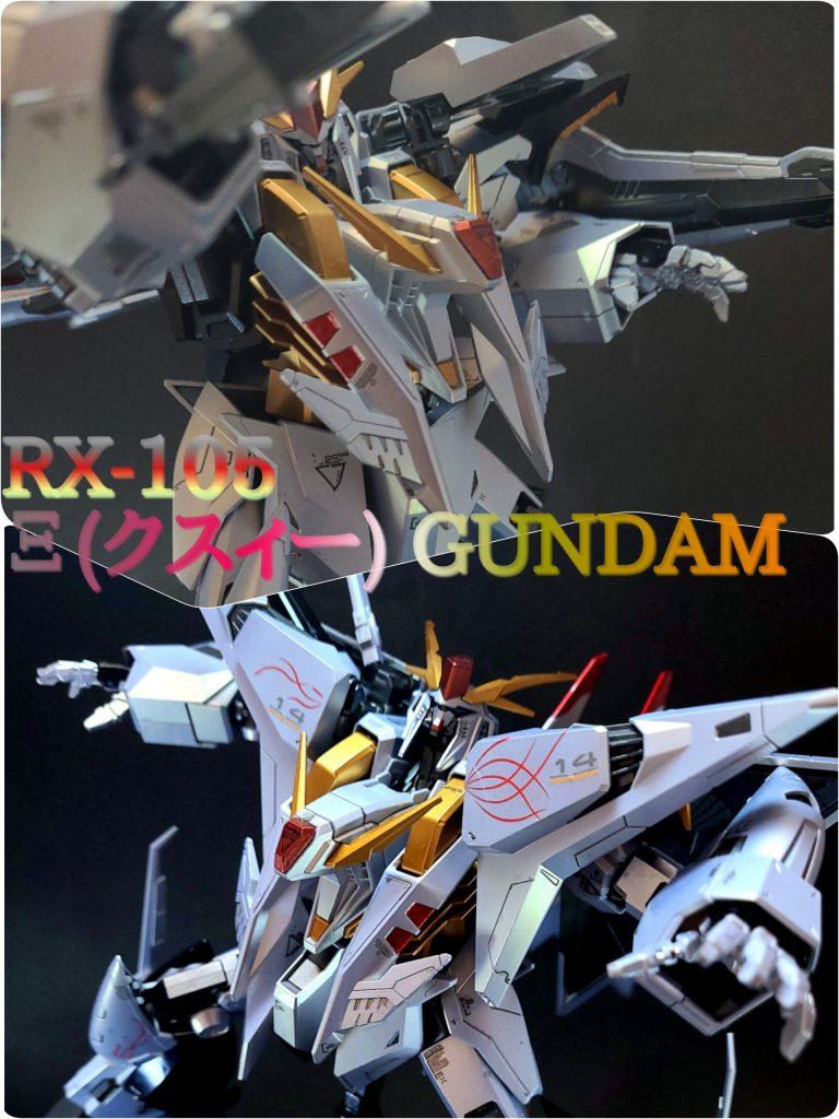 HGCE Ξ(クスィー)ガンダム