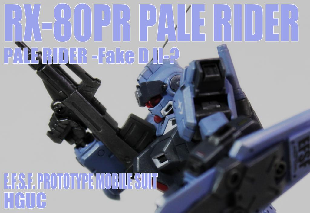 RX-80PR PALE RIDER -Fake D II- ?