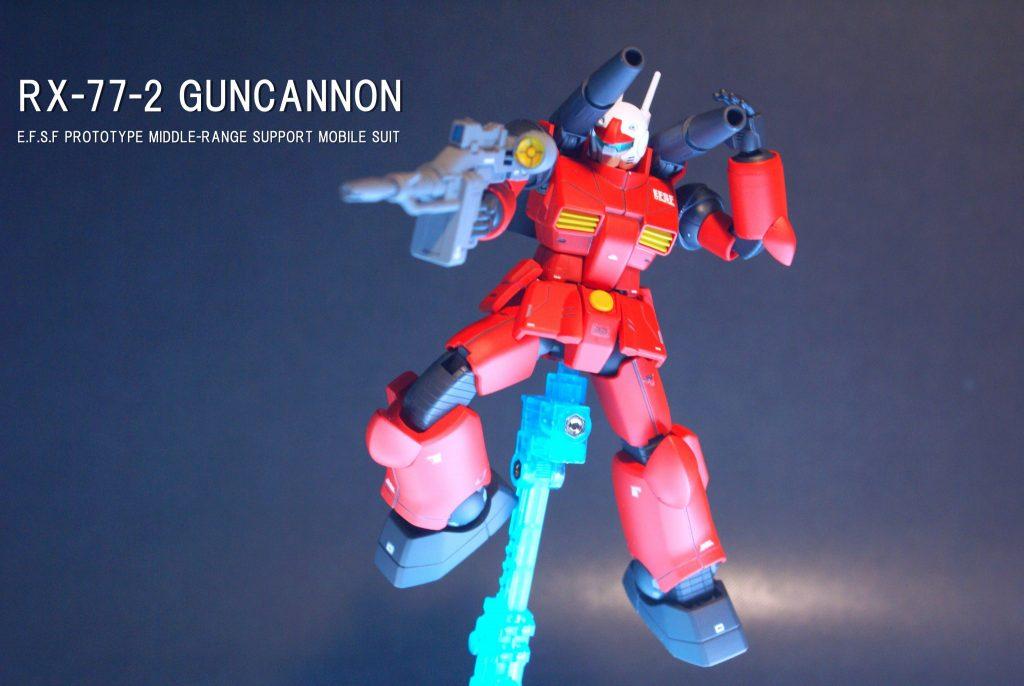 RX-77-2 GUNCANNON ガンキャノン