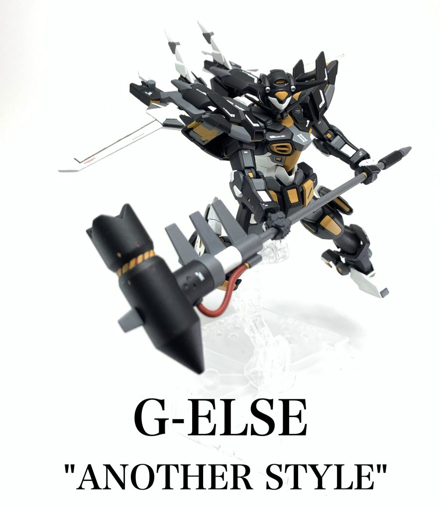 """G-ELSE """"ANOTHER STYLE"""""""