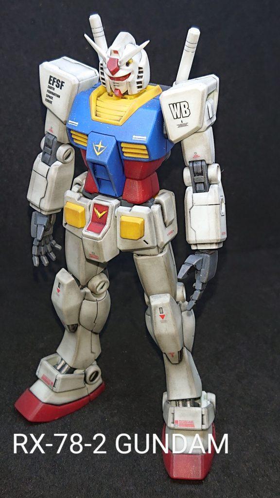 RX-78-2 ガンダム【リバイブ】