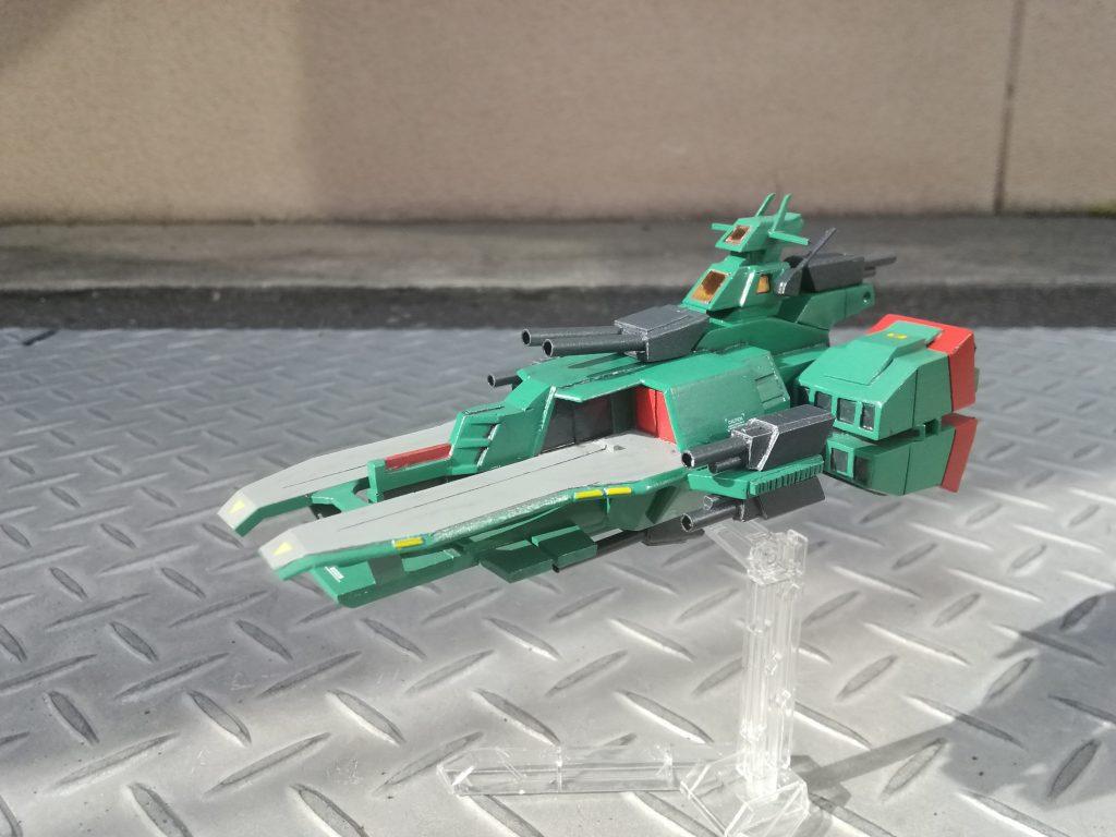 アイリッシュ級戦艦ラーディッシュ