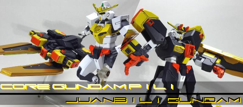 コアガンダム・ピーリ/ジュアンビリガンダム