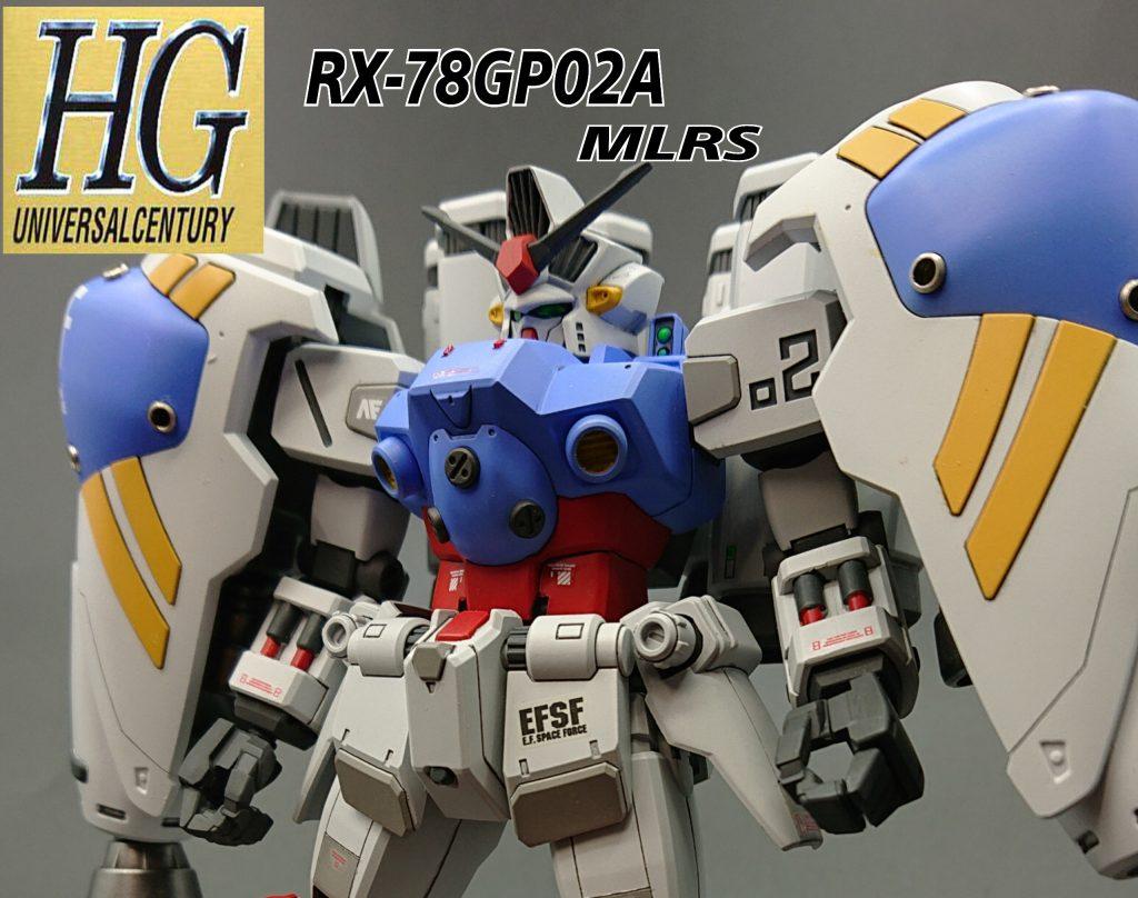 HGUC GP02 サイサリス