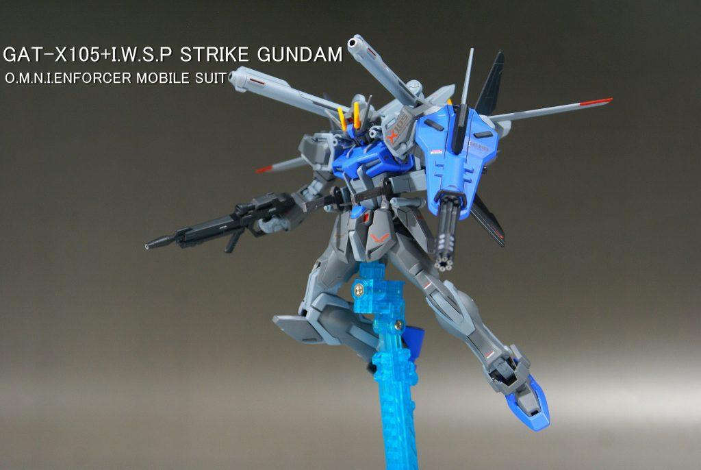 HGCE GAT-X105+I.W.S.Pストライクガンダム(再撮影!)