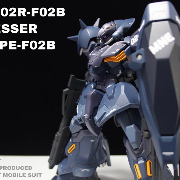 Me02R-F02B メッサー