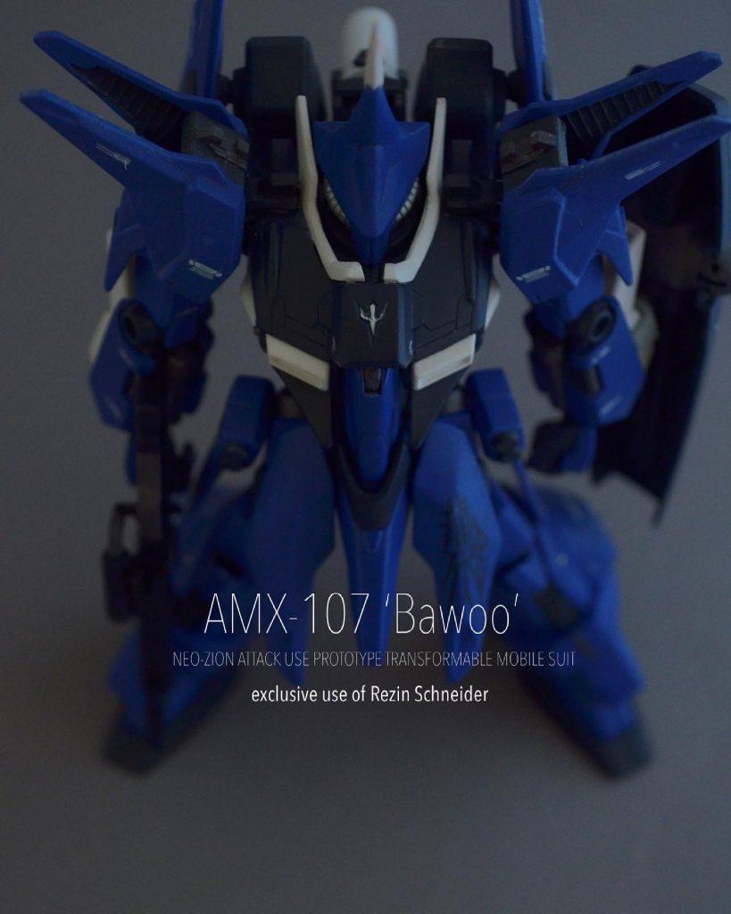 AMX-107 Bawoo レズンシュナイダー専用機