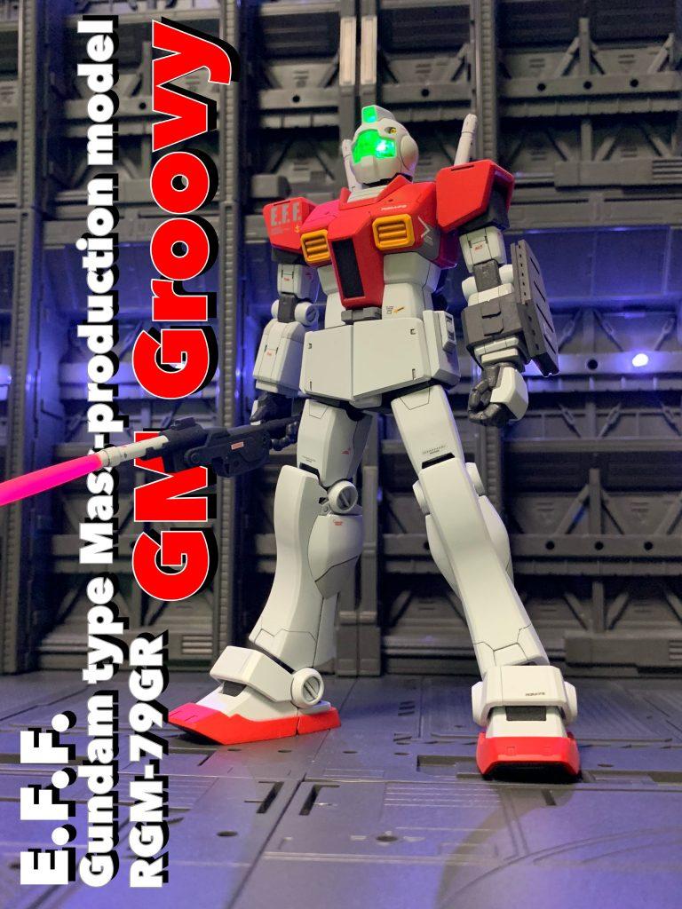RGM-79GR ジム・グルービー (GM Groovy)
