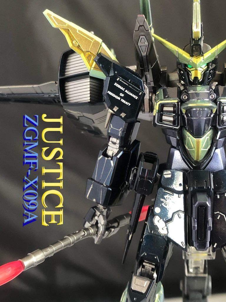 RG 1/144 ZGMF-X09A JUSTICE