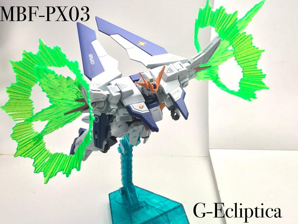 G-エクリプティカ