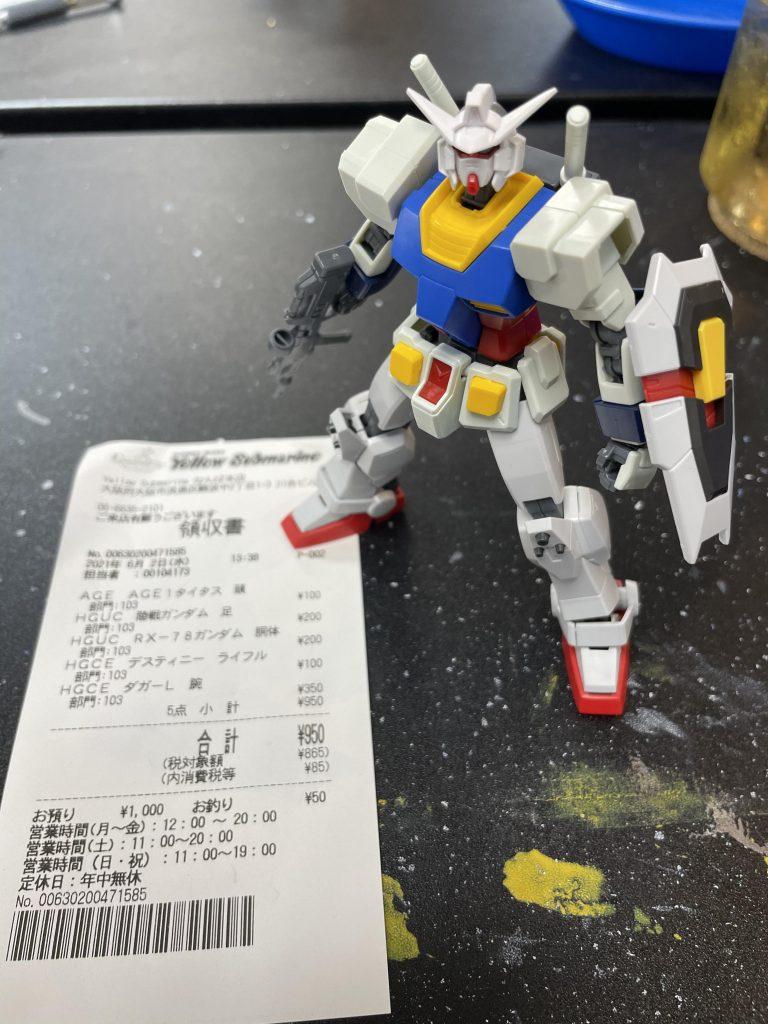 #リアルガンダムブレイカー予算1000円部門 に挑戦してみた。2回目。
