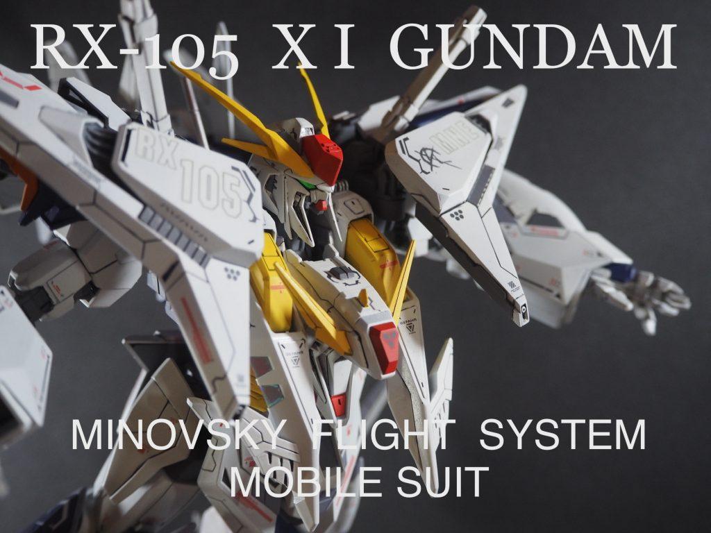 HG  XI  GUNDAM
