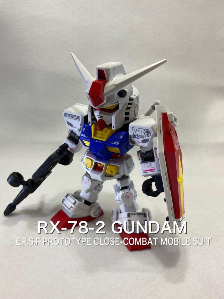 SDCS RX-78-2 GUNDAM