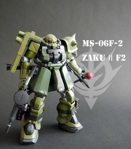 ザクⅡF2