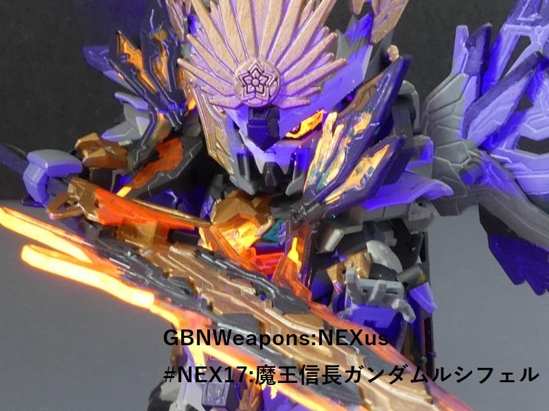 【GBNW:NEXus】17:魔王信長ガンダムルシフェル