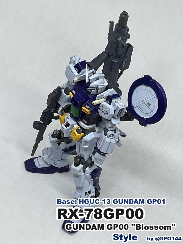 HGUC ガンダム 試作0号機 風