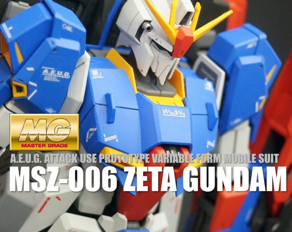 MG MSZ-006 ZETA GUNDAM Ver.2.0