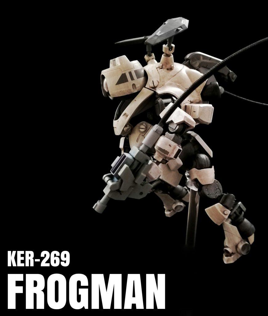 KER-269 フロッグマン