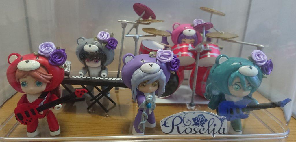 Roselia風きゃらっがい
